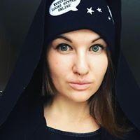 Ivana Rebrová