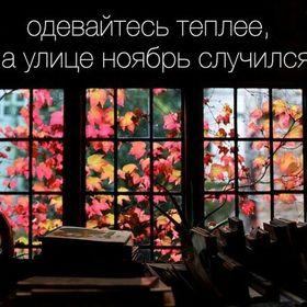 Маргарита Ермолаева