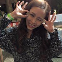 Aya Nakamura