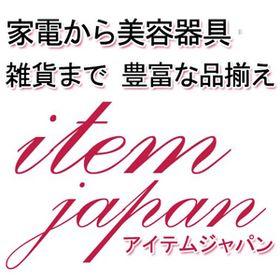 アイテムジャパン      ITEM JAPAN