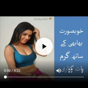 Video Sexy