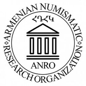 Armenian Numismatic Research Organization