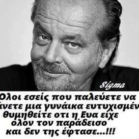 Giorgos Ragos