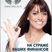 Nikita Denisenko