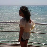 Adina Avram
