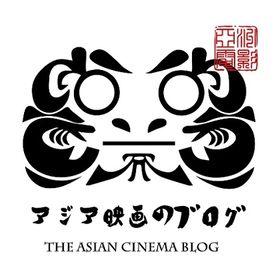 The Asian Cinema Blog