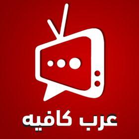 21 Best قنوات Mbc ام بي سي بث مباشر Images Mbc Drama Company