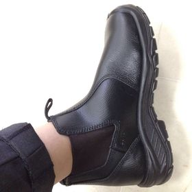 Safetyfootwear.co