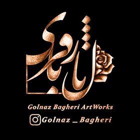 Golnaz Bagheri