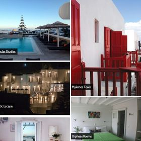 Orpheas Rooms - Artemoulas Studios Mykonos
