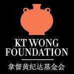 KT Wong Foundation