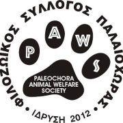 Paws Paleohora