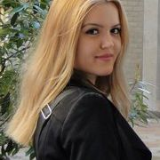 Irina Vinatoru
