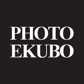 Photo Ekubo
