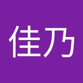 kano sasaki
