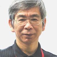 Yukihiro Komine