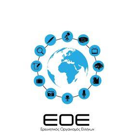 Greek Research Organization