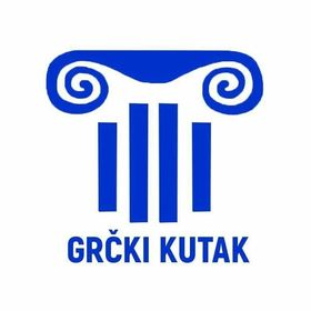 Grčki kutak
