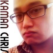 Ultraman Chris