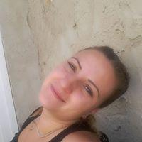 Patrícia Németh-Mike