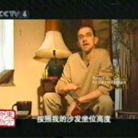 ACF China