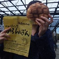 Mayuko Onda