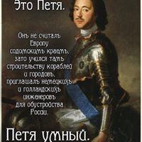 Peter Kunarev