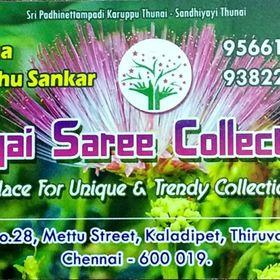 Vaagai Saree Collections & Vaagai Aari Designs