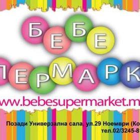40 Ok Baby Macedonia Ideas Supermarket Baby Macedonia