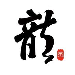 40 Best 纹身 Images