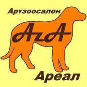 Artzoosalon Areal