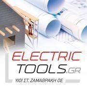 www.electrictools.gr