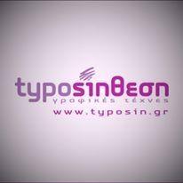 Typosinthesi