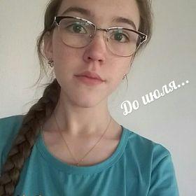Меринова Анастасия