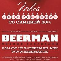Beerman Restaurants