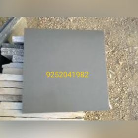 kota stone supplier & Dealer