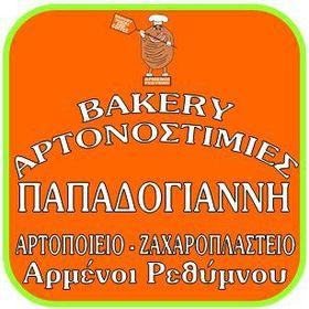 Artonostimies Papadogianni
