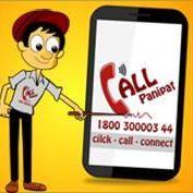 Call Panipat