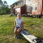 Grethe Finsrud Agerlie