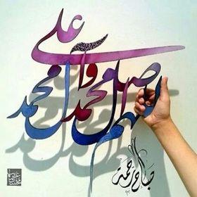 E Shalaby