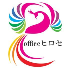 officeヒロセ