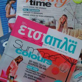 etsi apla_magazine_greece