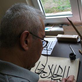 Abdullah İpek