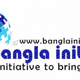 Bangla Initiator