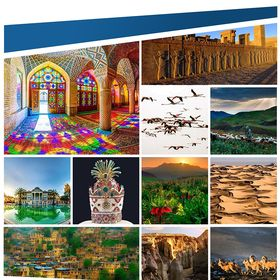 PersiaPort - Iran Travel Guide and Marketplace