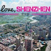 Love Shenzhen