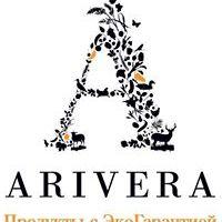Arivera Arivera