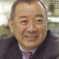 Tatsuo Nagai