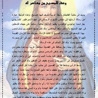 Ehab Fathy