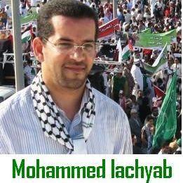 محمد لشيب